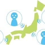 『IPフィルター機能付きルーターで快適なネット対戦を実現しよう』の画像