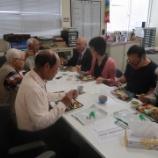 『IMCCDランチミーティング&理事会』の画像