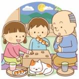 『【クリップアート】十五夜・将棋を指す子どものイラスト』の画像