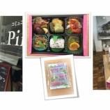 『萬屋薬局さん、七日町店の同ビル内にカフェ併設のくつろぎ空間「Pinus」をオープン!』の画像