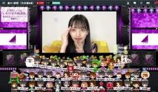 【乃木坂46】金川紗耶のSR配信に2期生ファンがたくさん集まる・・・