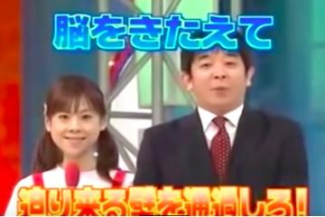 海外「日本に天才しかいないのか」唯一無二の爆笑ゲームに腹がよじれる外国人たち