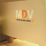 『メディカル・データ・ビジョン(3902)-シミックホールディングス』の画像