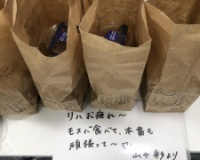 【悲報】山本彩さん、モスバーガーをとんでもない略し方をしてしまうwwwwwwwwwww