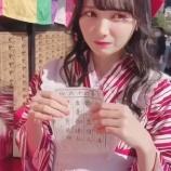 『[ノイミー] 鈴木瞳美「浅草デート…」』の画像