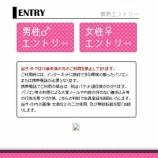 『ガールズトーク/info@girlsmbga.jp/森本健(モリモトケン)/株式会社space media』の画像