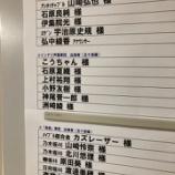 『【乃木坂46】超速報!!!北川悠理、ついに『Qさま!!』ゲストに大抜擢!!!!!!キタ━━━━(゚∀゚)━━━━!!!』の画像