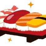 【ネタ】回転寿司「ラピュタ」にありがちなことwww