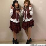 『吉本坂46 2次オーディション、アイドル風の制服2ショット写真が公開wwwwww』の画像