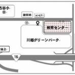 川越フリマ-汽車ポッポ-川越水上公園/伊佐沼公園/智光山(ちこうざん)公園/フリーマーケット