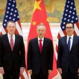 『【朗報】米中貿易協議合意とFRBのバランスシート拡大でダウ平均は史上最高値を目指す!』の画像