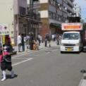 2015年横浜開港記念みなと祭国際仮装行列第63回ザよこはまパレード その43(琉球國祭り太鼓)