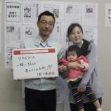 『Seki-Biz(セキビズ)子連れ相談体験記!川島建設さんのブログをご紹介します(^^)/』の画像