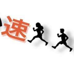 2019年版・週刊か速中まとめ 【12/9~12/15まで記事まとめ】