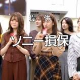 『選抜発表は!!!次週乃木中、放送内容が発表!!!!!!キタ━━━━(゚∀゚)━━━━!!!』の画像