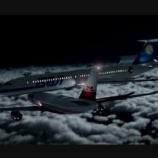 『ユーバーリンゲン空中衝突事故」殺人事件墜落事故の真相をアンビリバボーで特集【動画】』の画像