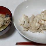 『【今日の夕飯】サラダチキン その82 @さばの水煮缶 2日間足筋肉痛』の画像