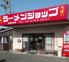 ラーメンショップ板沢店【ネギ味噌チャーシューメン(並)】@掛川市板沢