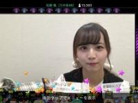 【悲報】乃木坂46佐藤楓「欅坂46のガラスを割れ!を踊りたい。MV何回でも見れる」