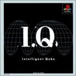 『【プァ~~フェクト】IQっていうゲーム』の画像
