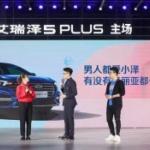 【中国】日本の元AV女優の名前をキャッチコピーに!自動車メーカーに「低俗」と批判