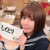 『【7/1】竹達彩奈、「しくじり先生」TV出演 制服姿を披露』の画像
