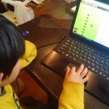 『小学校低学年の息子にプログラミング教育は可能なのか?コードモンキーを試してみた話 その1』の画像