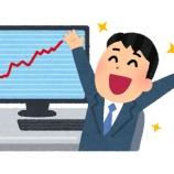 『[売買記録]12月の取引額は15万円分!ABBV&BTI&Tを購入!』の画像