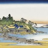 『登り龍(16)』の画像