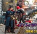 スパイダーマン新作映画、過去のヴィランが集合か