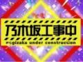 乃木坂46ファン「錦織を絶対に許さない」