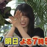 『【乃木坂46】明日のスケジュール、ガチでヤバすぎる・・・』の画像