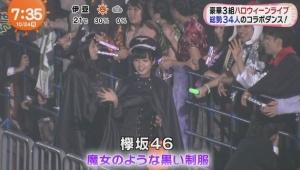 秋元康も欅坂の衣装問題に謝罪「事前報告がなかったからチェックできなかった。私の監督不行き届きです」