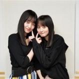 『【乃木坂46】天使・・・遠藤さくらと金川紗耶が密着・・・』の画像