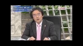 【動画】日本学術会議、昭和25年に元号廃止を決議…「天皇亡くなれば人民主権に変わる」