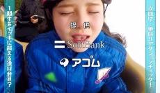 【乃木坂46】伊藤理々杏、かわいそう…この顔使われてしまって…