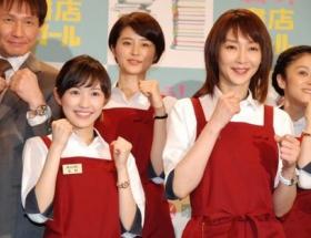 【悲報】まゆゆ「書店ガール」が視聴率4%の大惨事wwwwwwwwww