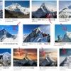 「エベレスト」で検索すると大量に出てくる間違った画像 正体はアマダブラム