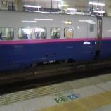 『仙台→東京』の画像