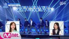 IZ*ONE&イ・ホンギ出演「PRODUCE X 101 : THE BEGINNING」動画まとめ