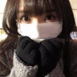 『井口眞緒が齊藤京子の魅力を最大限に引き出したオフショットを公開!』の画像