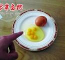 """10個入りパックの卵、全部が「二黄卵」 養鶏所職員も初耳、縁起の良い""""珍現象""""が起きる"""