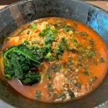 『お家で坦々麺』の画像