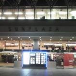 『ライブレポート:DEEN LIVE JOY-Break 15 〜History〜 at 中野サンプラザ(1月22日)』の画像