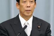 朝鮮学校無償化「思想教育・反日教育」判断材料にせず