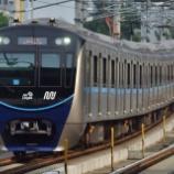 『【原色復活!!】MRTジャカルタ、Jak Lingkoロゴ設置』の画像