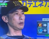 【悲報】矢野監督、魂が抜ける