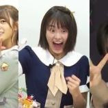 『【乃木坂46】事故の予感しか・・・この組み合わせで猫舌SRをやったら一番ヤバい3名がこちら・・・』の画像