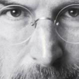 『悟りを開いたスティーブ・ジョブズの発言を貼ってく』の画像