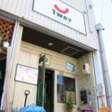 『JAL×はんつ遠藤コラボ企画【山口宇部編】2日め・ハンバーガー(1WAY)』の画像
